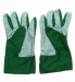 Garden Gloves (Small)